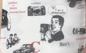 男性用カバー