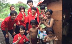 ゴミ山に暮らす子供達の幼稚園の学資支援にさせて頂きます!