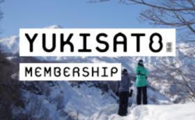 【CF特別】雪郷メンバーシップカード