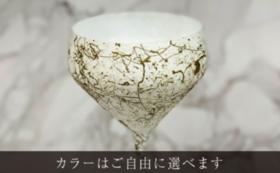 【超・早割】Libero単品(限定価格30%OFF)