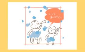 あなたのおじいちゃん・おばあちゃんイラスト(デザイン担当:しおりん)
