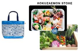 【関東地方の方限定】トートバッグ+『ROKUZAEMON STORE』セレクト