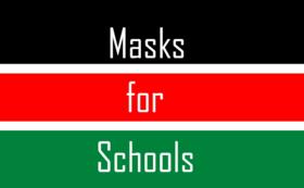 Masks for Schools をかなり応援