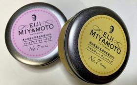 紅茶農園の紅茶でつくりましたEIJI MIYAMOTO ティーバッグを1缶お送りいたします。