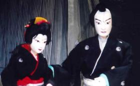 【税額控除対象】2020結城座パートナーズ『梅川忠兵衛』コース:300000円