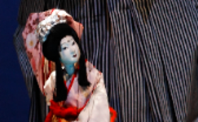 【税額控除対象】2020結城座パートナーズ『八重垣姫』コース:500000円