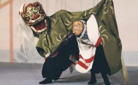 【税額控除対象】2020結城座パートナーズ『寿獅子』厄払いコース:1000000円