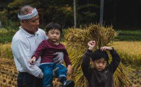 【企業様向け】SDGsコース10/プロジェクトパートナー登録を通じ一緒に子供たちとニッポンの故郷のために活動しませんか。