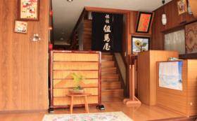 【福井県外の方限定】旅館 但馬屋 2泊3日+コワーキングスペース利用