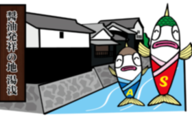 【お住いの地域を問わずご寄附いただけます】お気持ちコース(5千円)