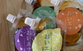 【福井県外の方向け】おいエナピクルスセット大