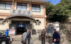 「白浜湯崎源泉めぐり」ガイドツアー
