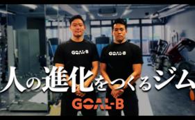 【9/18(金)19:00-21:00】プレオープンイベント参加券