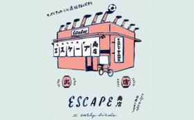 出張!Escape商店