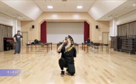 PV演舞振り付け動画