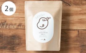 【福井県外の方限定】スクスクダイズ2袋