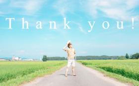 #1お礼のメッセージ