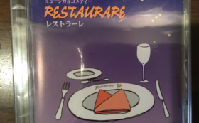 【参加して応援!】公演ペアチケット2枚(12月)+オリジナルサウンドトラックCD