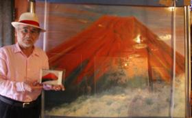 開運の赤富士(レプリカ)