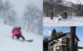 【ショップ様、団体様向け】キャット、スノーモービル、ゲレンデで雪郷の遊びと暮らしを満喫コース(日にち指定)