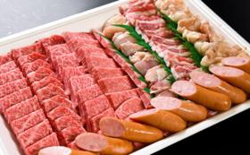 肉のクスハラの焼肉バラエティーパック特選盛