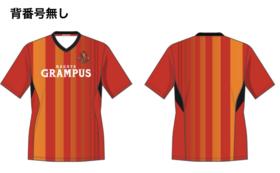 【グッズで応援】2010年復刻ユニフォームシャツ