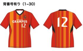 【グッズで応援】背番号入2010年復刻ユニフォームシャツ