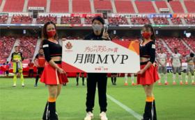 【グッズで応援】月間MVP選手直筆サイン入グランパスランクル賞パネル