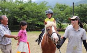 乗馬+お世話体験付き 応援コース