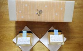 カステラ+蜂蜜付き 応援コース