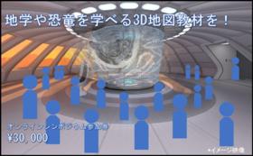 オンラインシンポジウム参加権
