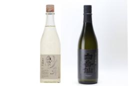 【福井市外の方限定】東郷の地酒 奇跡の2本コラボセット!!