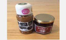 十和田産の野菜を使ったドレッシングと食べるラー油
