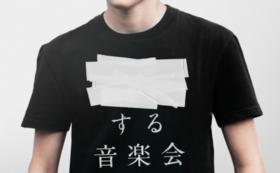 追加で応援!Tシャツ販売コース