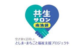 【あしながおじさん】困っている人を3人1年間サポート (3万円)