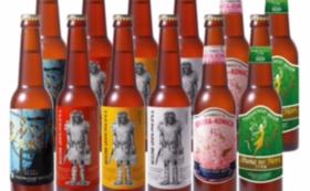 わらび座田沢湖ビール12本セット!