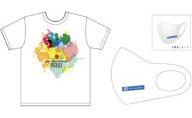 Art Academy -2021- とっとり goods ▶︎ 30,000円コース
