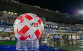 New!【希少グッズコース】全選手直筆サイン入り使用済みルヴァン杯公式球