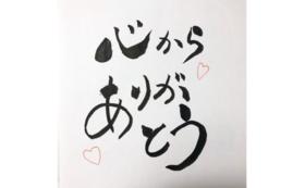 500円(学生コース)