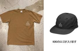 KIKIオリジナルグッズ(キャップ&Tシャツ)