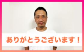 お礼メール + 達成記念動画の最後にお名前表示