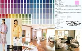 新カラーコーディネート技法を組み込んだ色彩データはスキルアップした教育ができ、社会に出て,仕事にも役立ちます。