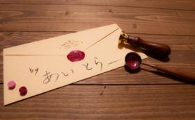 #7あいとら×福井めっちゃ応援プラン