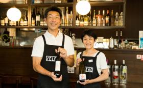 山本和志・恭子と語るメメシルヴィの貸切ワインパーティー