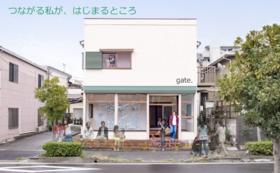 リターン不要の方へ(3,000円)