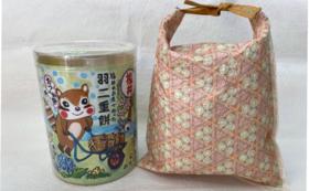 【福井市外の方限定】東郷産コシヒカリ&ちさの羽二重餅