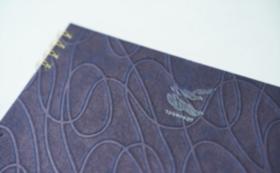 【10%OFF】⑫山次製紙所・浮き紙 curve (濃紺)トリノコノート1冊(B6サイズ)