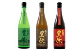 【お得】ブレンド酒3本セット