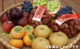 ■暮らし方■おうちで小布施の旬を味わう果物&地産品セット