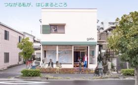 リターン不要の方へ(5,000円)